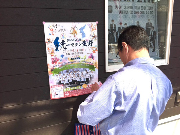 20150425_poster